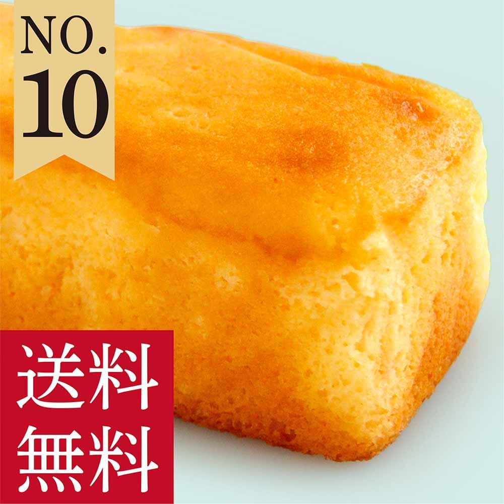 【日本一の梅酒使用】梅酒ケーキ