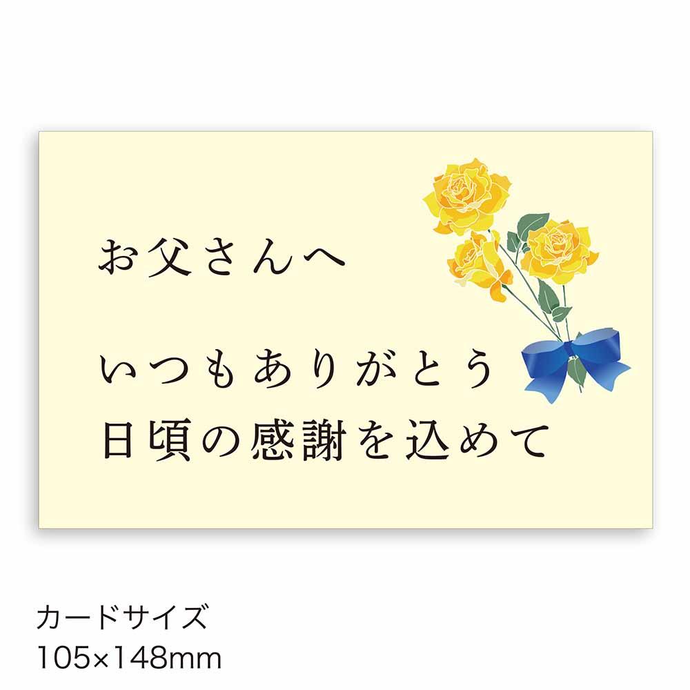【父の日】ありがとうどら焼き(小倉)5-10個入
