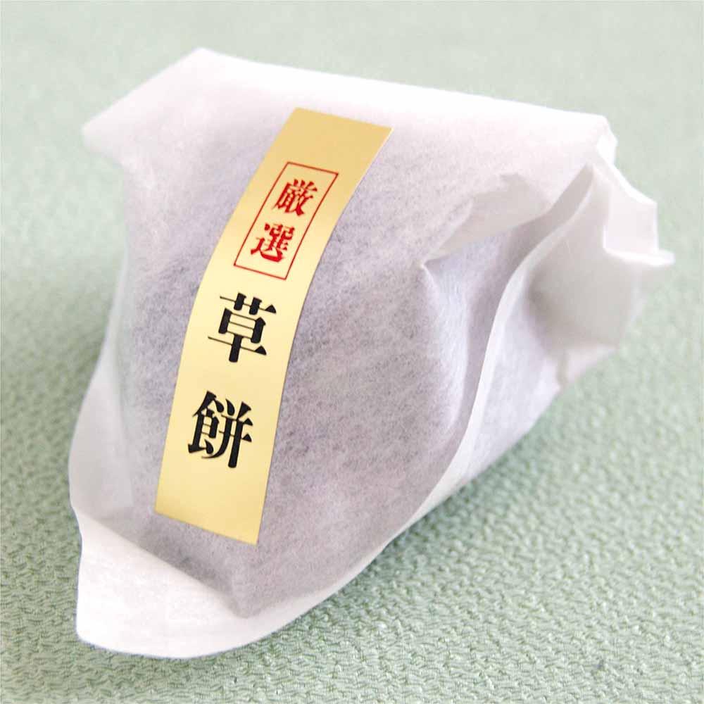 【期間限定】夏の和菓子詰合せ(6個入)