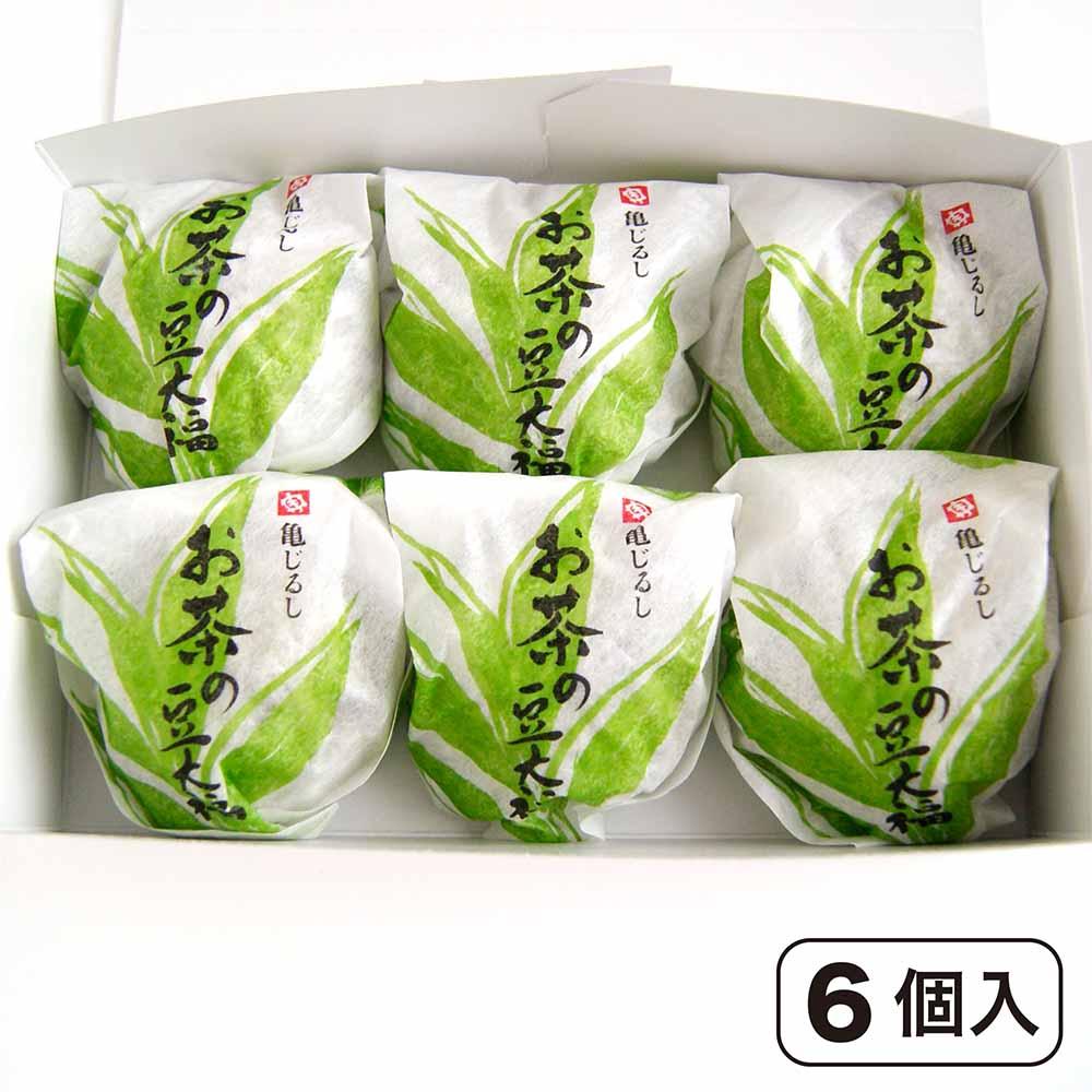 【季節限定】お茶の豆大福(6個入)
