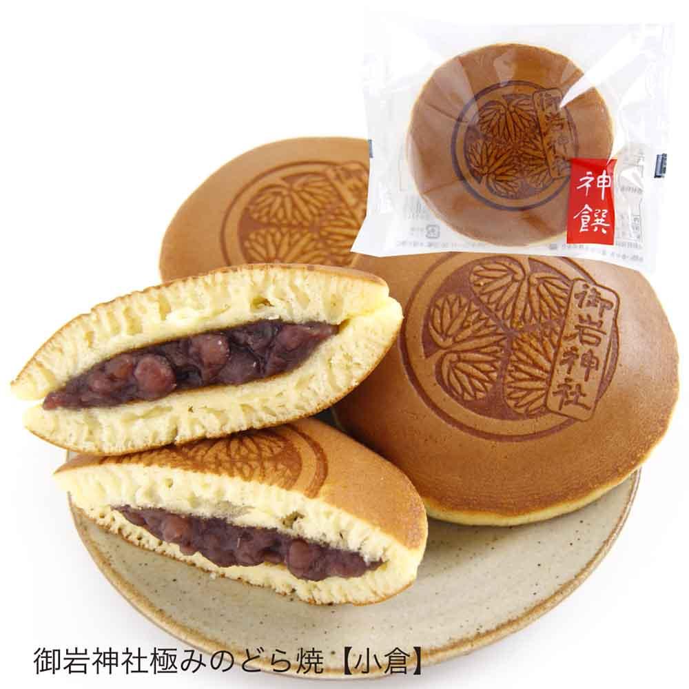 どら焼きオールスターズ(5種×2個入)