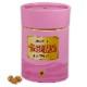 すっぽん艶油オイルコラーゲン(約60日分)