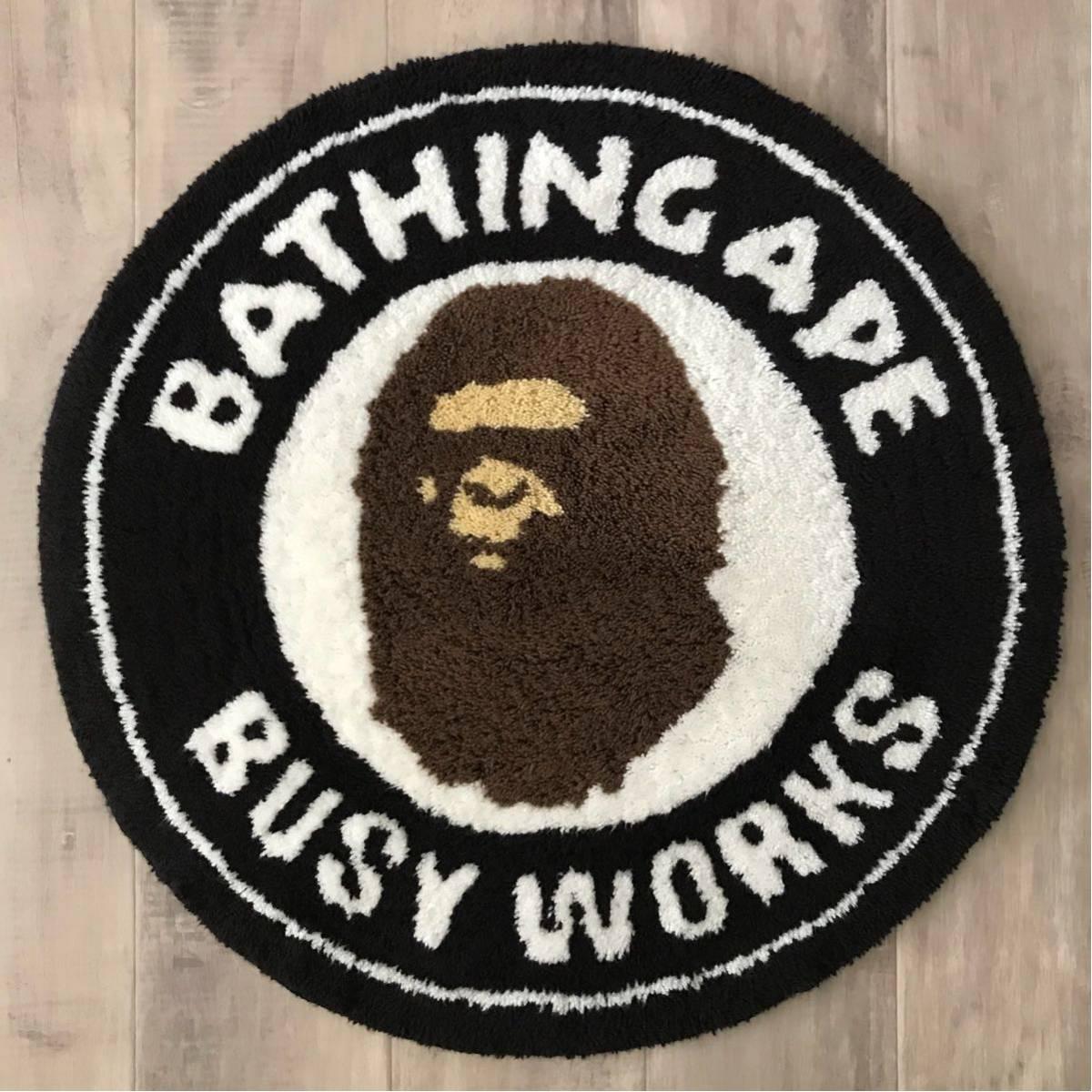 BAPE サークルロゴ ラグマット a bathing ape circle logo rug エイプ ベイプ アベイシングエイプ マット インテリア furniture