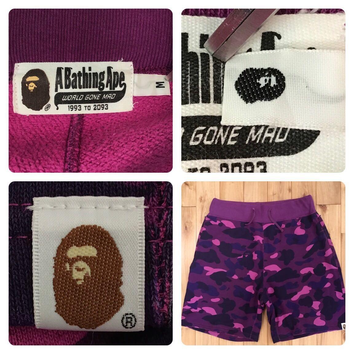 Purple camo スウェット ハーフパンツ Mサイズ a bathing ape BAPE sweat shorts エイプ ベイプ アベイシングエイプ パープル 迷彩 k88