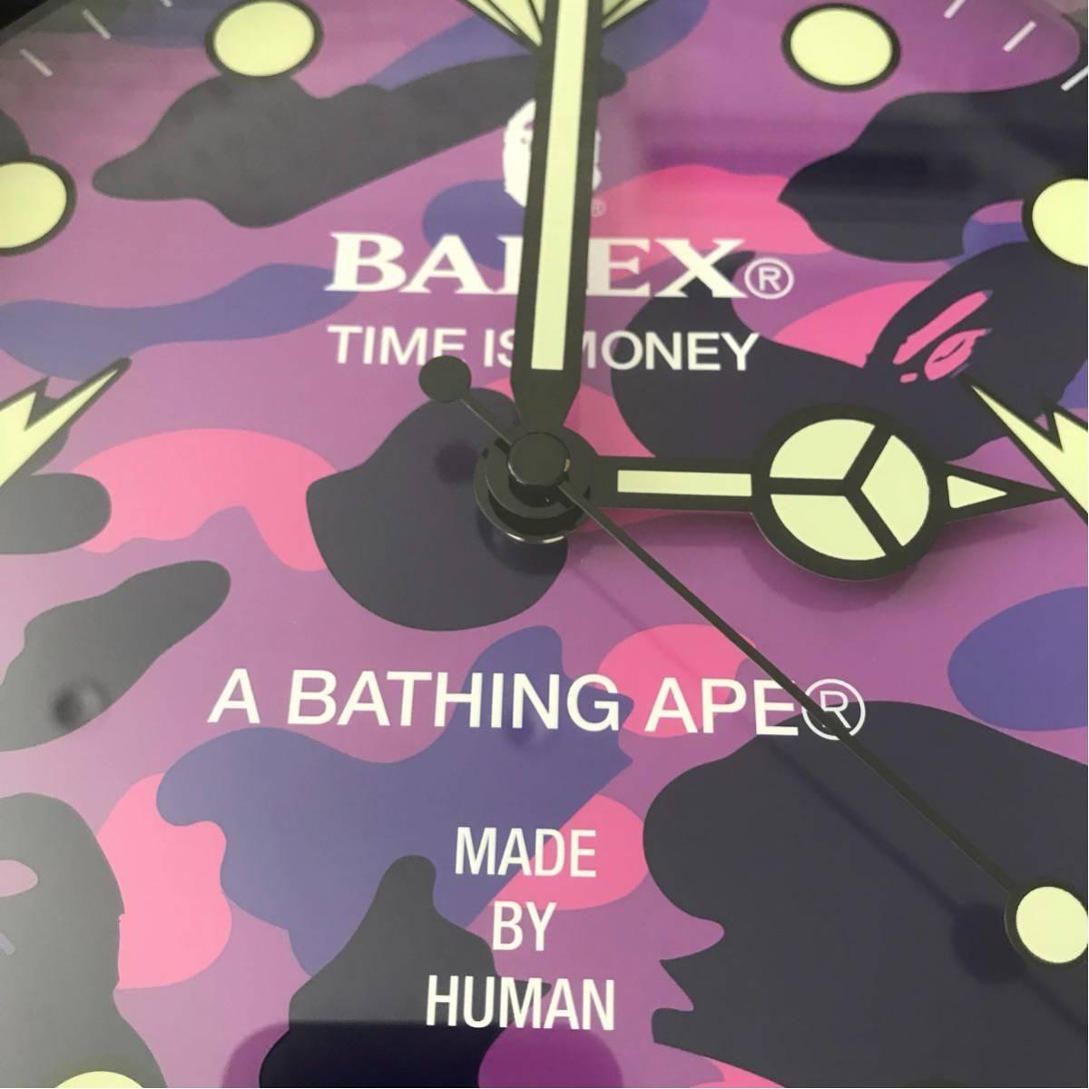 ★激レア★ BAPEX wall clock purple camo ウォール クロック 掛け時計 a bathing ape BAPE エイプ ベイプ 時計 color camo パープル 迷彩