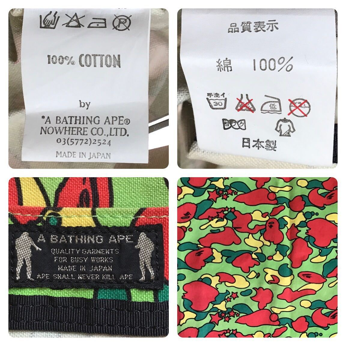 ★激レア★ psyche camo トート バッグ a bathing ape BAPE tote bag サイケカモ sta camo エイプ ベイプ アベイシングエイプ nigo 3231