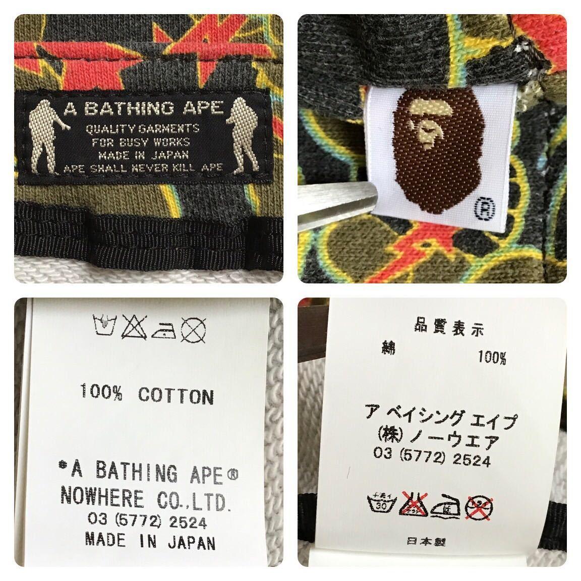 ★新品★ kaws × BAPE skull sta スウェット トート バッグ a bathing ape カウズ エイプ ベイプ アベイシングエイプ tote bag 迷彩 nigo