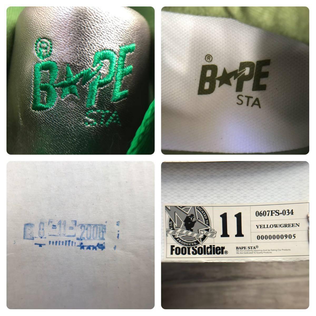 ★新品★ pharrell bapesta 29cm The Neptunes N・E・R・D ロードスタ a bathing ape bape kanye ファレル スニーカー ベイプ startrak