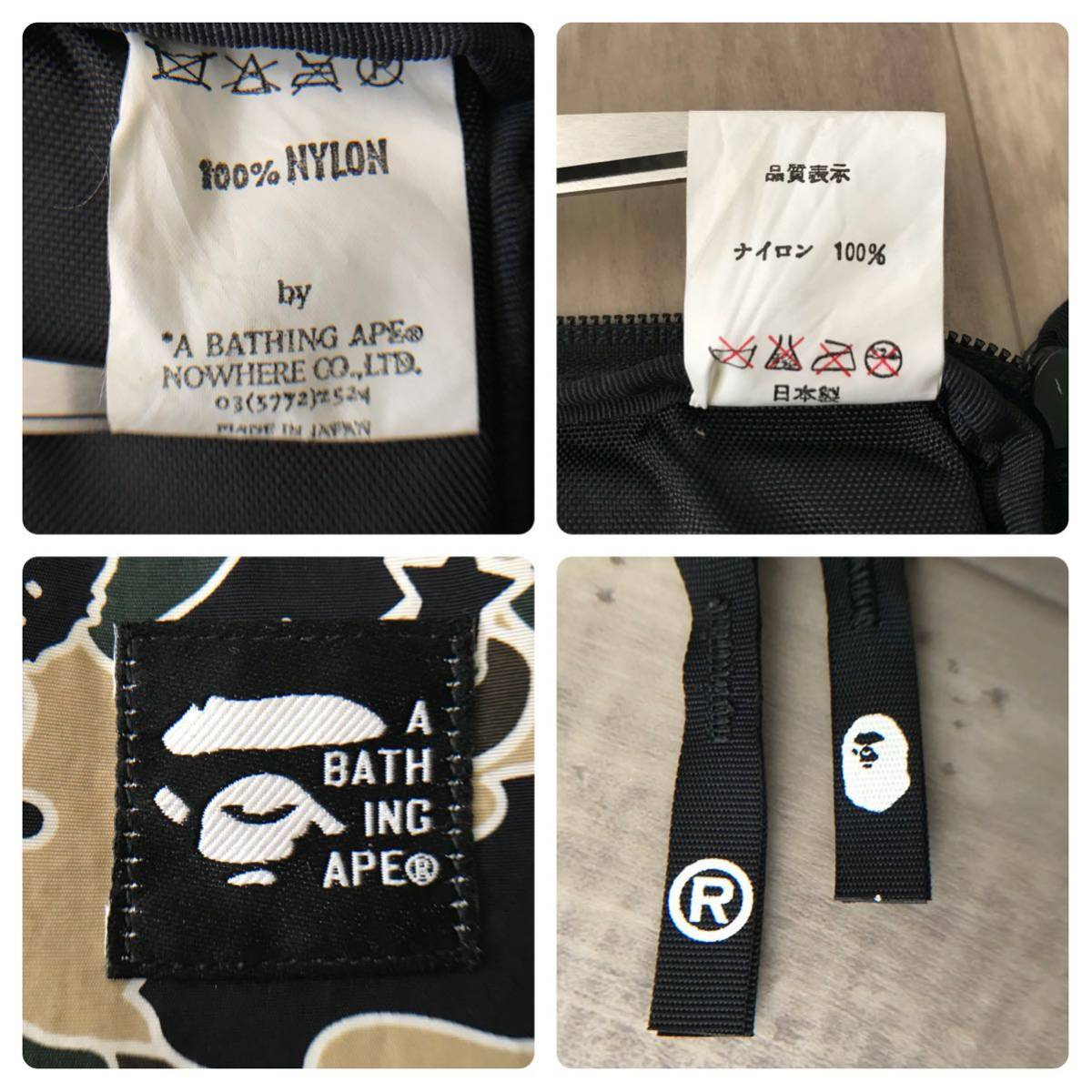 ★激レア★ sta camo タブレット ケース psyche サイケ a bathing ape BAPE エイプ ベイプ アベイシングエイプ bag バッグ nigo pcケース B