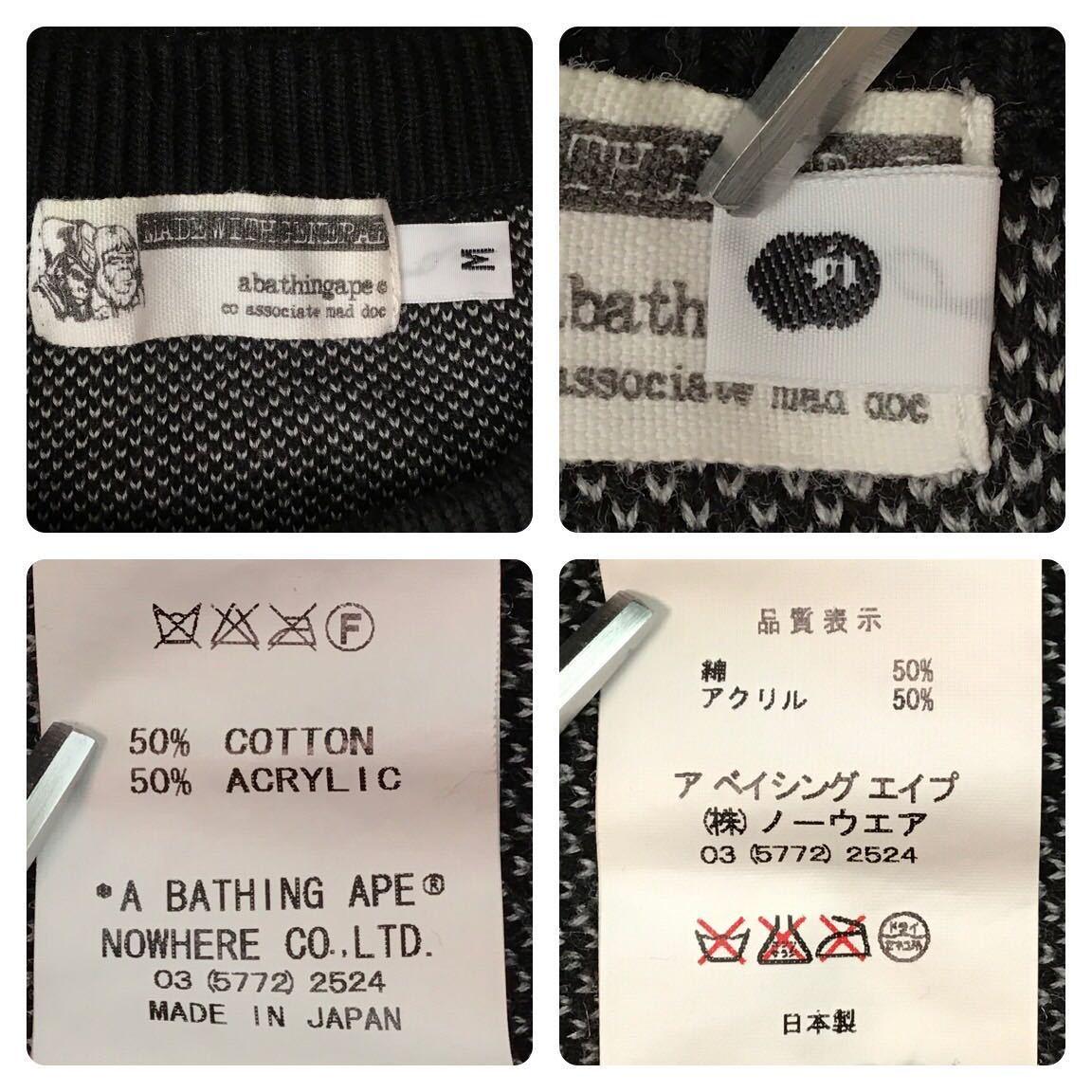 ★激レア★ kaws × BAPE Big head ニット Mサイズ a bathing ape カウズ エイプ ベイプ アベイシングエイプ knit nigo 3321
