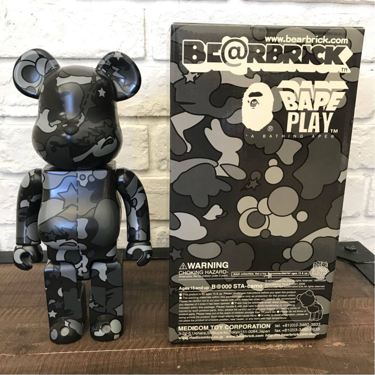 sta camo 400% BE@RBRICK black medicom toy a bathing ape bape ベアブリック メディコムトイ エイプ ベイプ アベイシングエイプ psyche