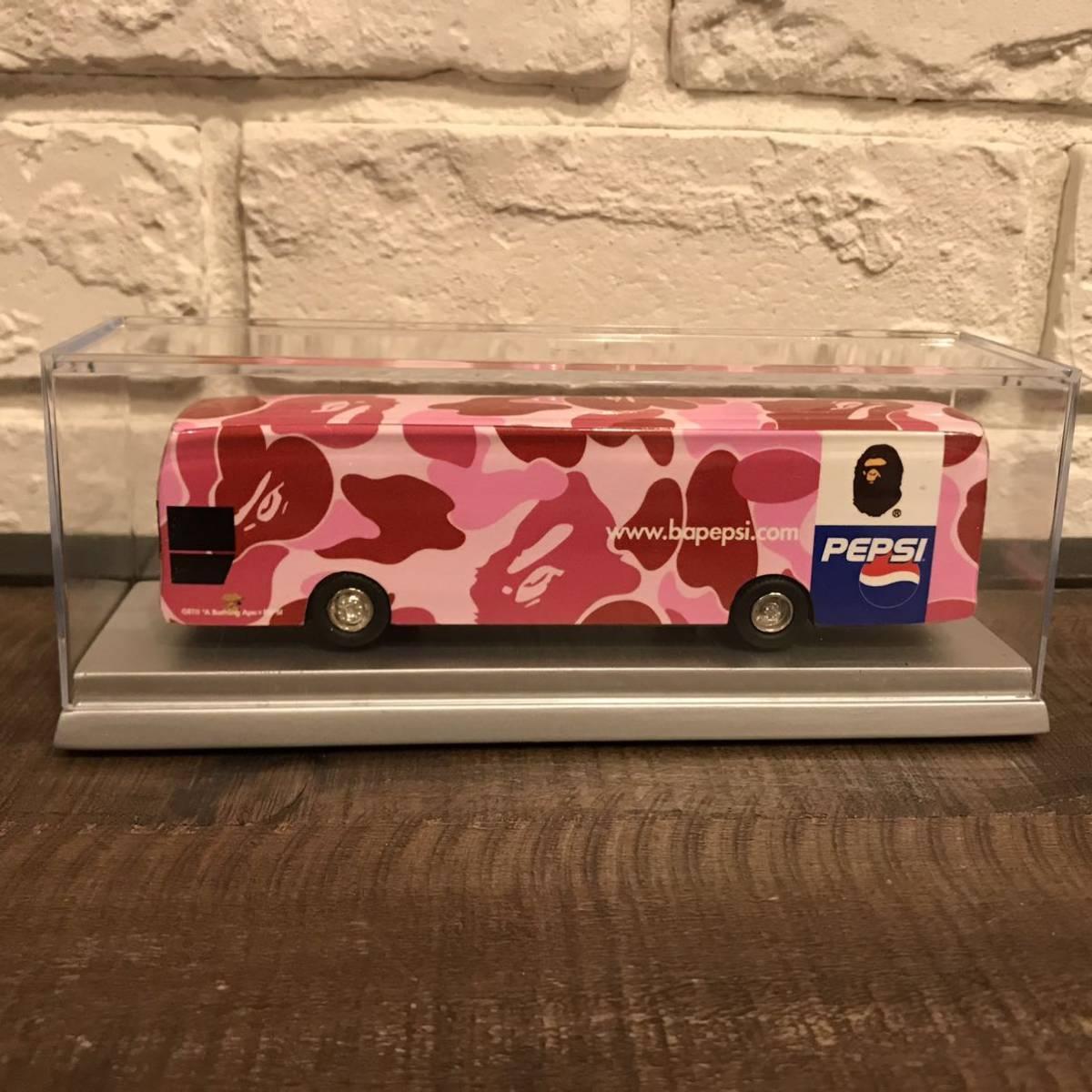 ★激レア★ pepsi ×BAPE mini BUS a bathing ape バス フィギュア エイプ ベイプ アベイシングエイプ ペプシ ABC camo pink Figure 迷彩