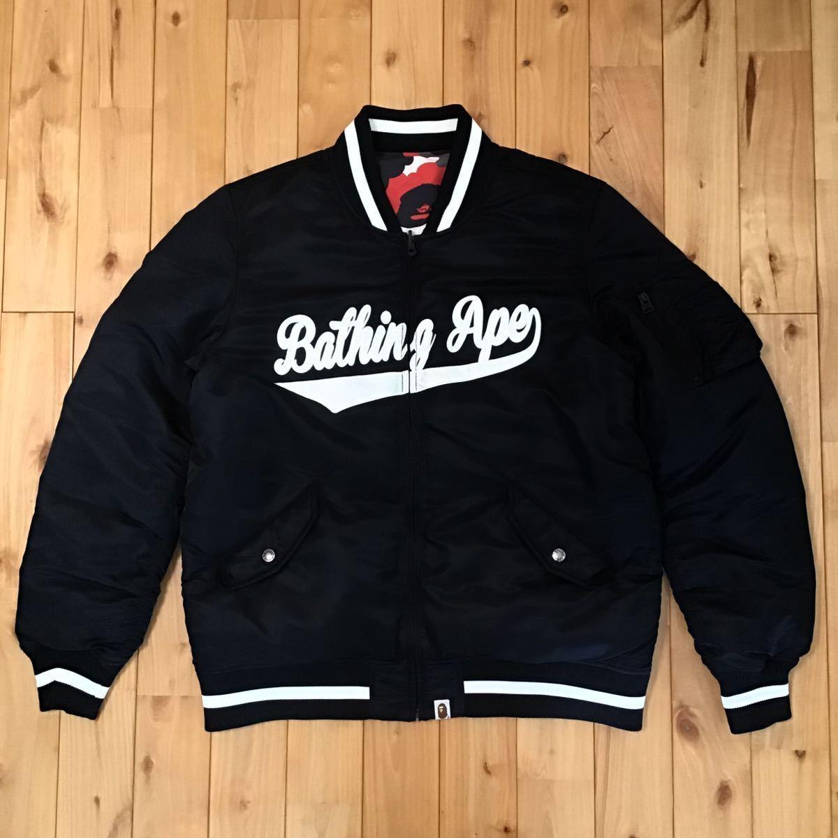 ★リバーシブル★ MA-1 ダウンジャケット XLサイズ a bathing ape BAPE camo down jacket エイプ ベイプ アベイシングエイプ bomber jacket