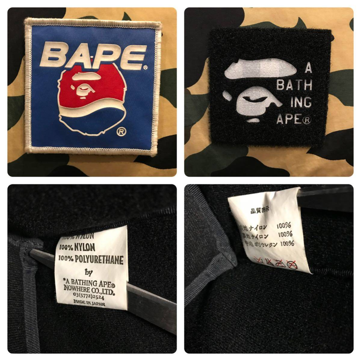 ★激レア★ pepsi × BAPE ボトル缶 トートバッグ a bathing ape ペプシ 1st camo yellow エイプ ベイプ アベイシングエイプ tote bag nigo