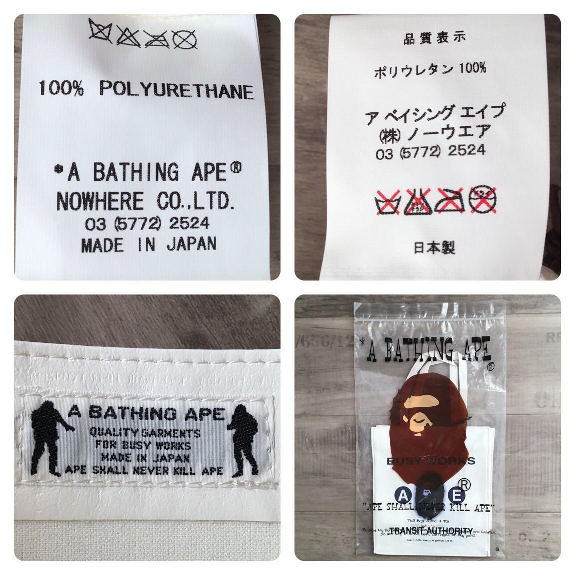 ★新品★ stash × bape トートバッグ a bathing ape エイプ ベイプ アベイシングエイプ tote bag スタッシュ NIGO