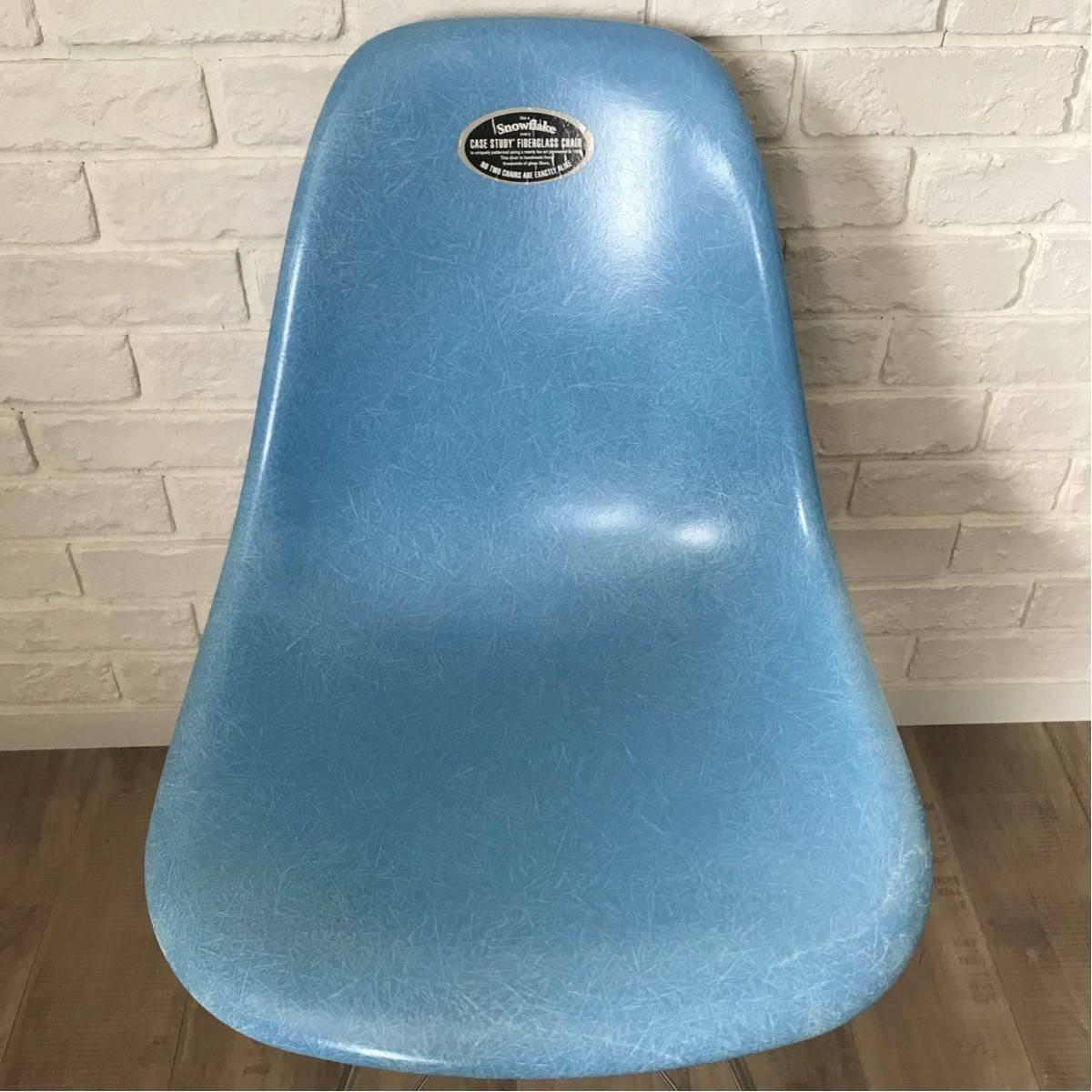 MODERNICA × BAPE CAMO SIDE CHAIR blue a bathing ape EAMES モダニカ イームズ チェア ABC CAMO ABCカモ エイプ ベイプ 椅子 カリモク