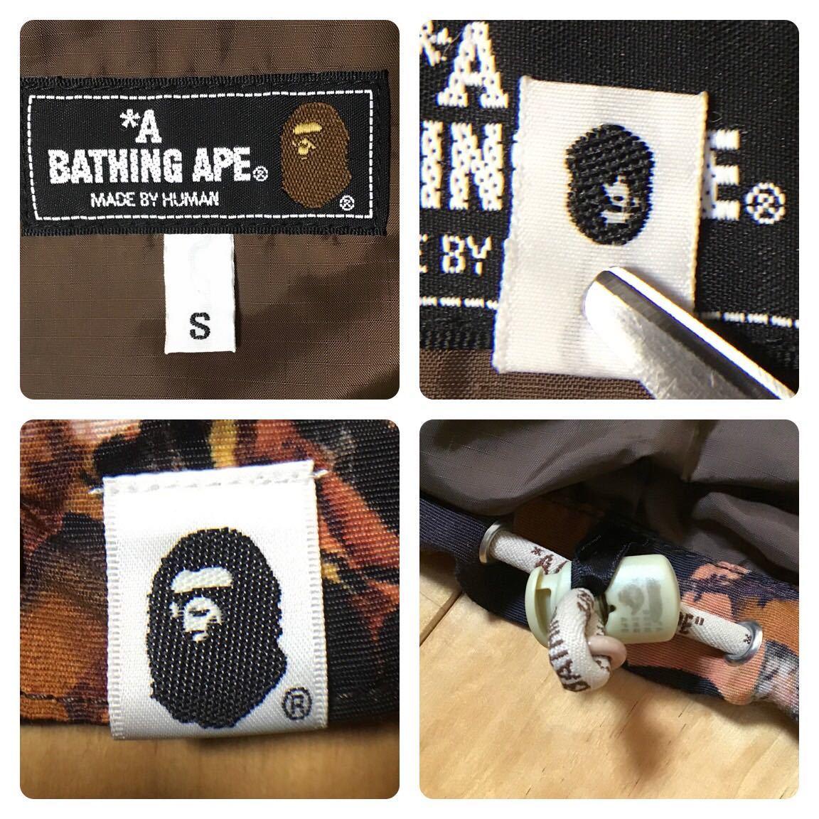 ★青山限定★ village camo スノボジャケット Sサイズ a bathing ape BAPE snowboard jacket エイプ ベイプ アベイシングエイプ 迷彩 3132