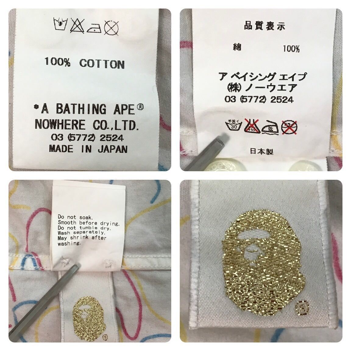 Neon camo BD 長袖シャツ Lサイズ a bathing ape BAPE エイプ ベイプ アベイシングエイプ 迷彩 ネオンカモ ee18