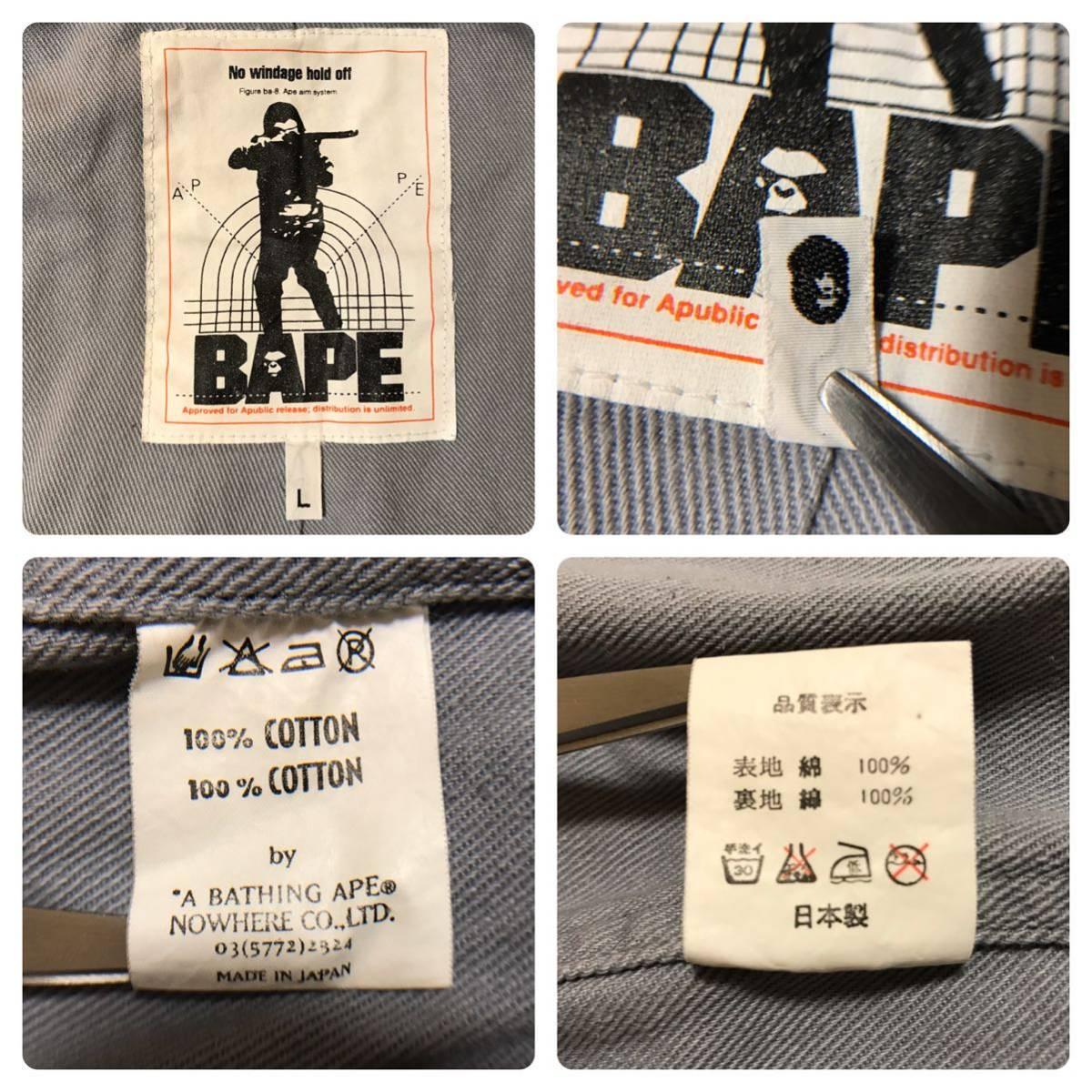 ★レア★ sta camo M65 ミリタリー ジャケット Lサイズ a bathing ape BAPE jacket エイプ ベイプ アベイシングエイプ psyche 迷彩 098