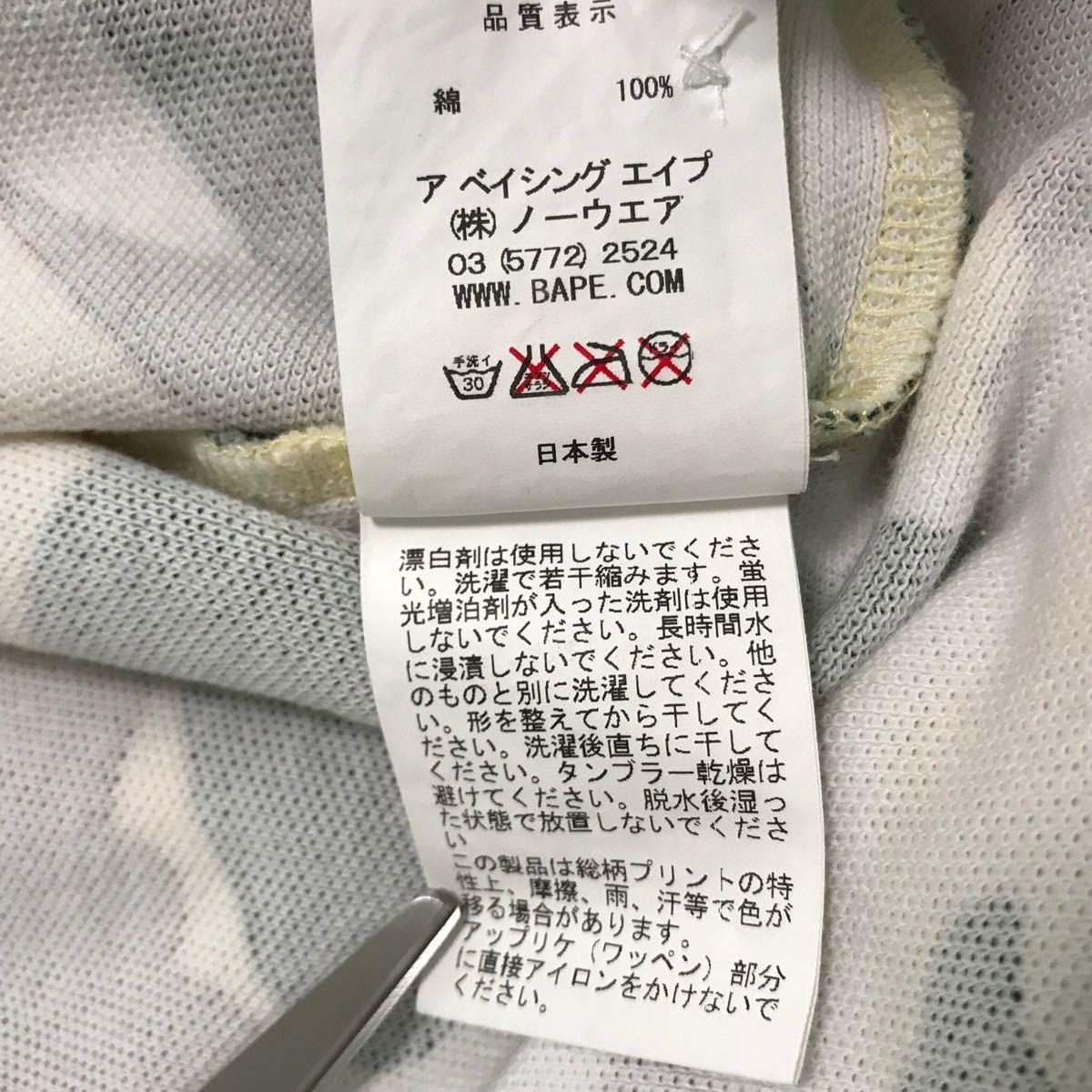 ★鹿児島限定★ kagoshima city camo ポロシャツ M a bathing ape bape エイプ ベイプ アベイシングエイプ 都市限定 店舗限定 カモフラ