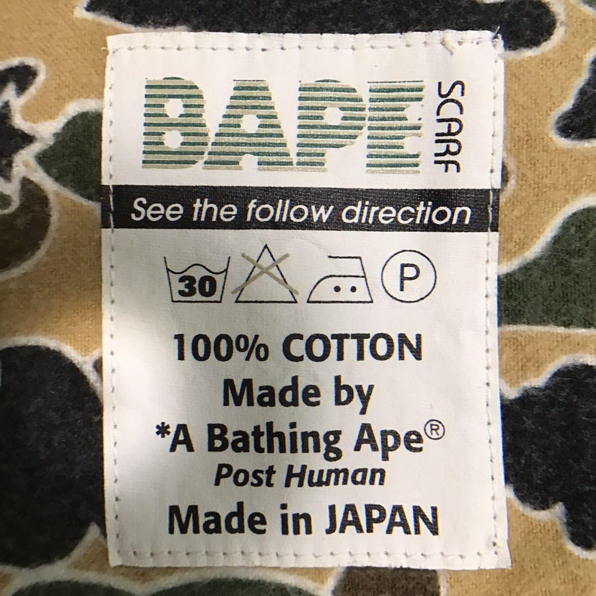 ★激レア★ 初期 sta camo マフラー a bathing ape BAPE ストール スカーフ エイプ ベイプ アベイシングエイプ psyche scarf nigo yellow