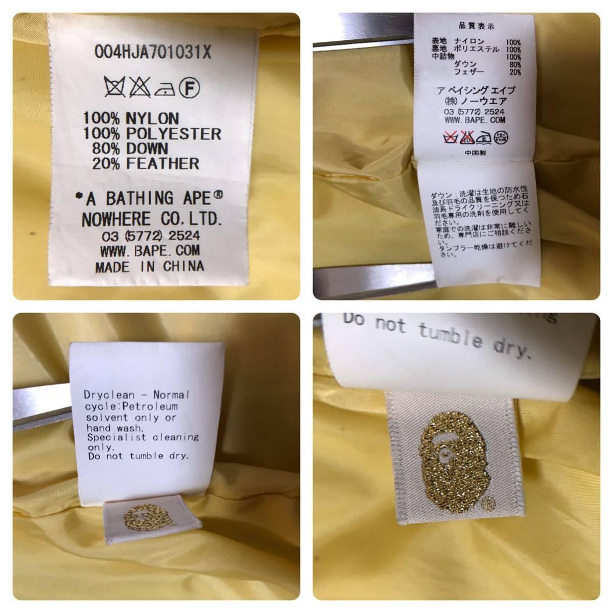 ダウンジャケット giant camo yellow Mサイズ a bathing ape BAPE hoodie down jacket エイプ ベイプ アベイシングエイプ 迷彩 654