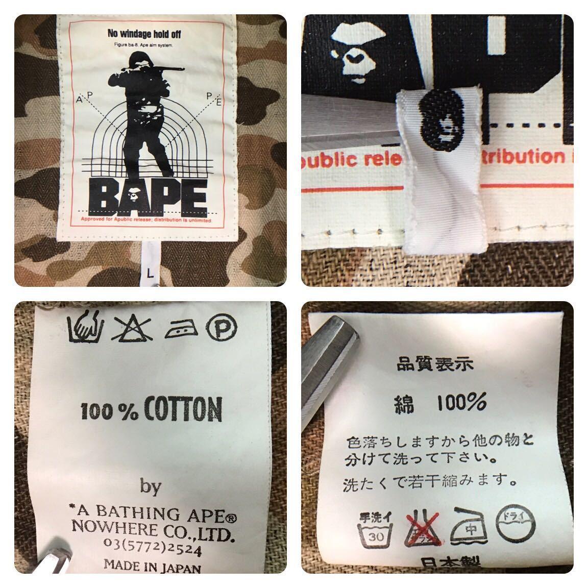 ★奥菜恵着用モデル★ BAPE camo ジャケット Lサイズ a bathing ape jacket エイプ ベイプ アベイシングエイプ 迷彩 vintage 2001年 nigo