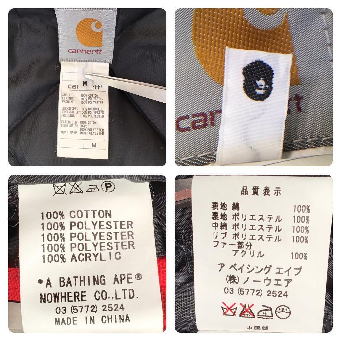 ★激レア★ carhartt × bape N-3B jacket Mサイズ a bathing ape カーハート エイプ ベイプ アベイシングエイプ red camo 迷彩 nigo