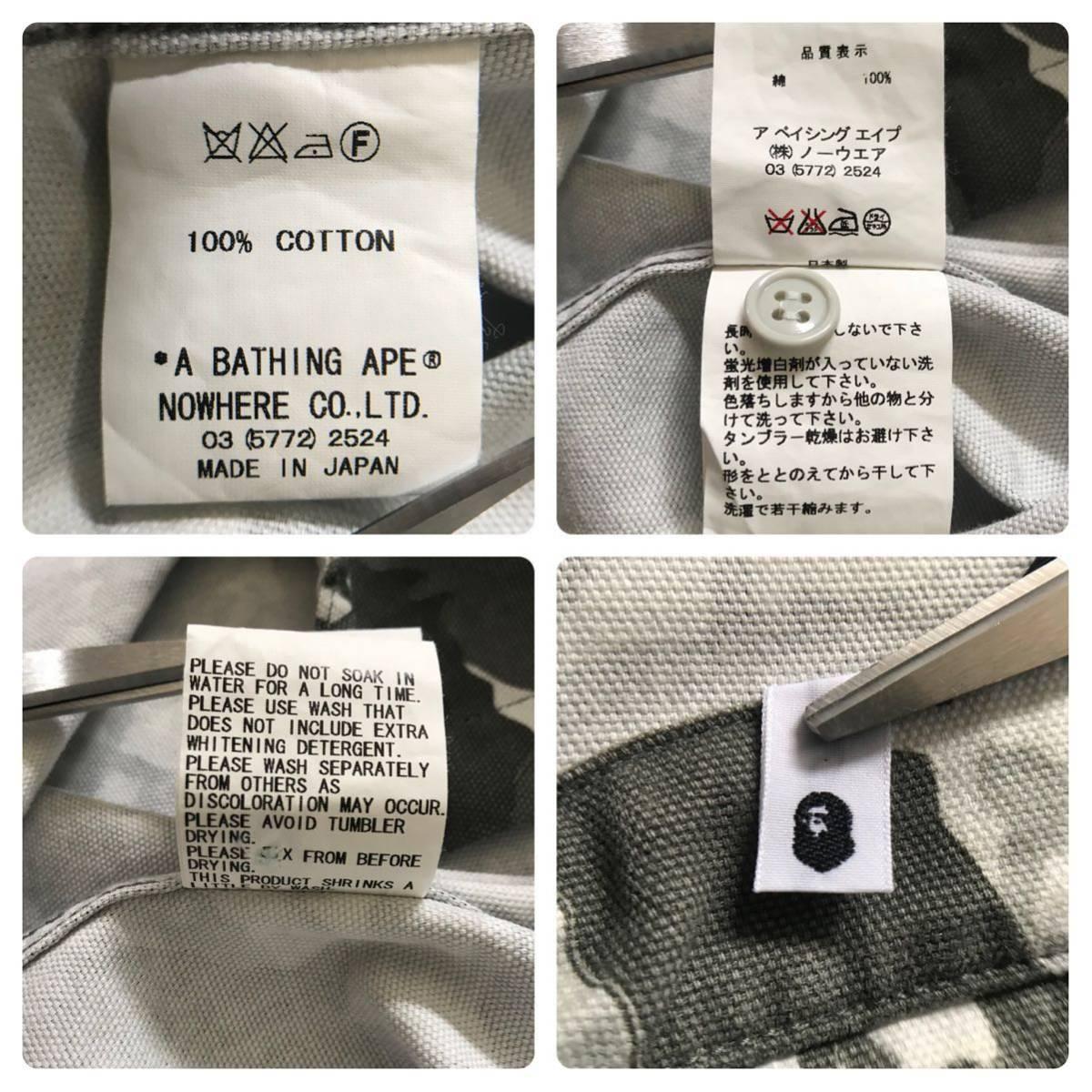 ★レア★ kaws ワークシャツ Mサイズ a bathing ape bape カウズ エイプ ベイプ アベイシングエイプ original fake futura stash 初期 nigo