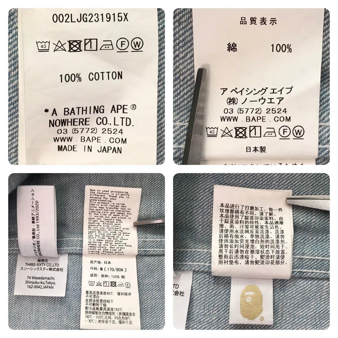 ドラゴンボール BAPE デニムジャケット Mサイズ a bathing ape dragonball z エイプ ベイプ アベイシングエイプ denim jacket milo 悟空 u5
