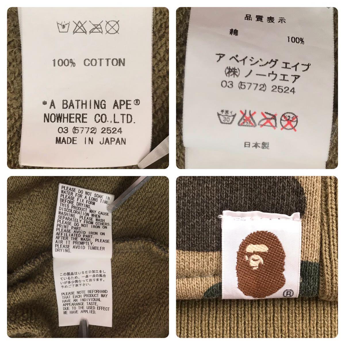 1st camo green スウェット スタジャン Lサイズ a bathing ape BAPE sweat varsity jacket エイプ ベイプ アベイシングエイプ bomber 迷彩