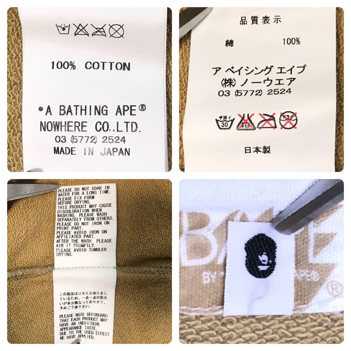 ★激レア★ kaws × bape 半袖 スウェット Lサイズ bendy 1st camo yellow a bathing ape エイプ ベイプ アベイシングエイプ カウズ 0808