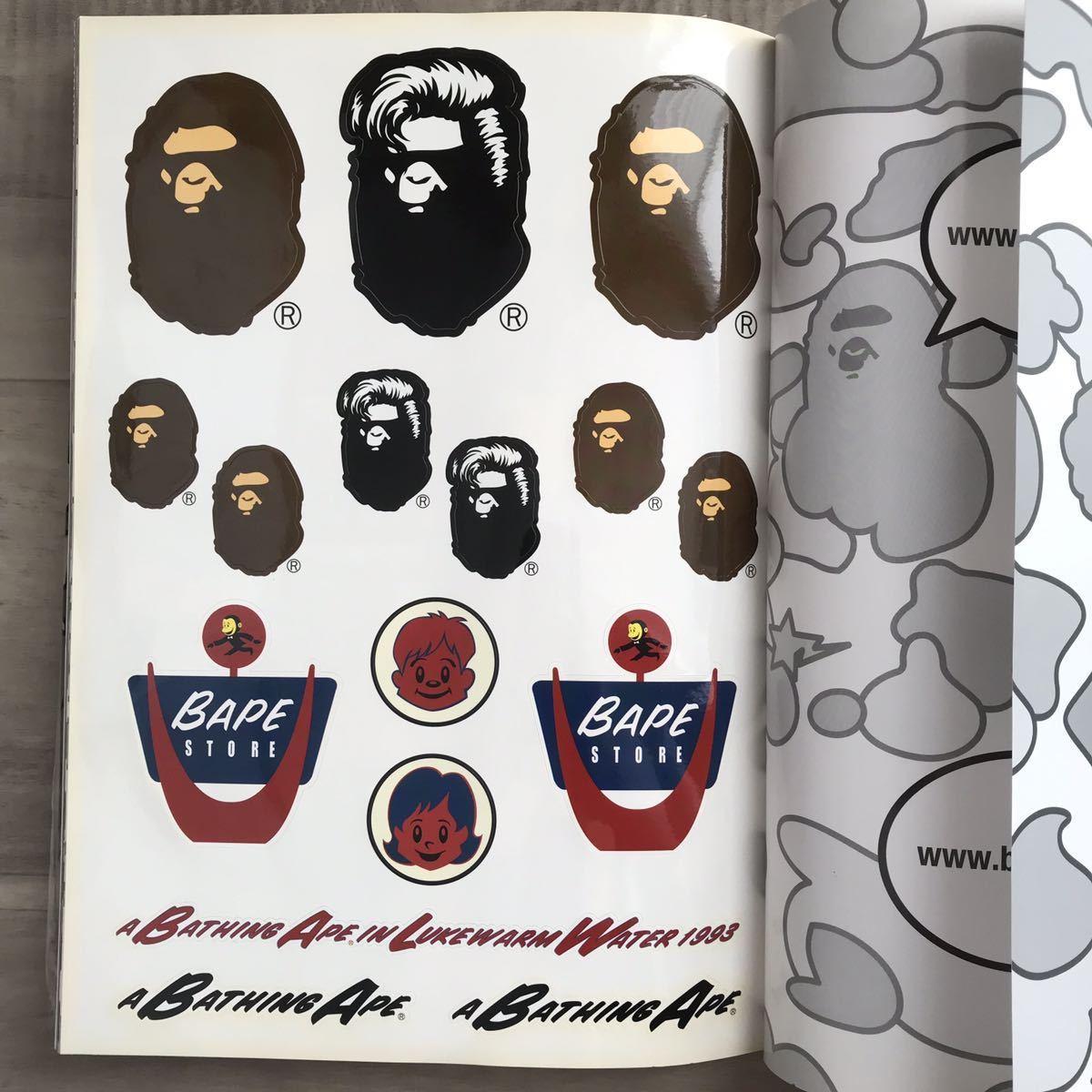 ★付録未開封★ 2008 S/S ムック本 a bathing ape bape camo mook エイプ ベイプ 付録 本 フリース ブランケット nigo sta スター