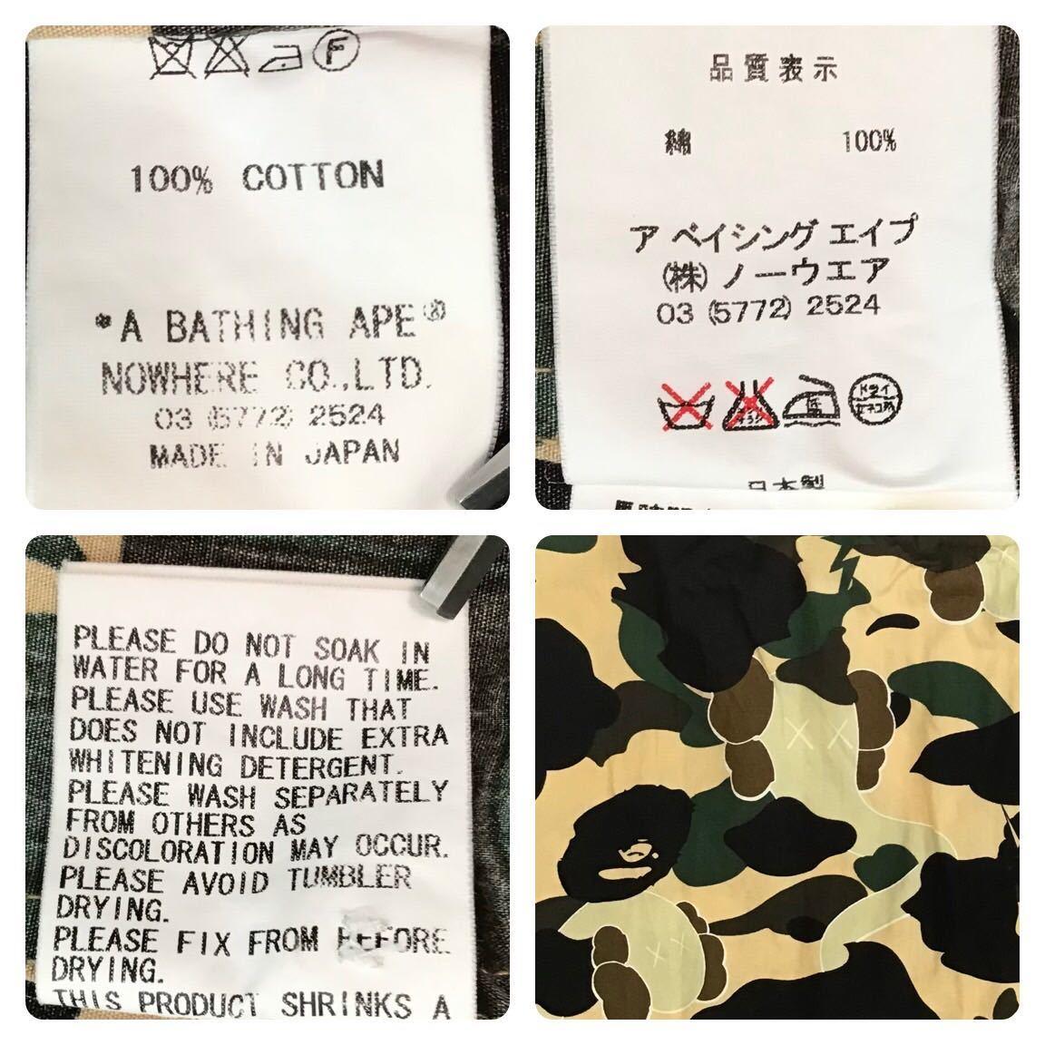 ★激レア★ kaws bendy 1st camo yellow 半袖シャツ Mサイズ a bathing ape bape カウズ エイプ ベイプ アベイシングエイプ 迷彩 nigo 78v
