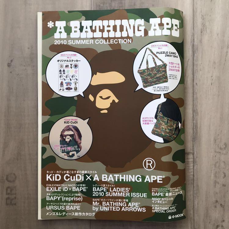 ★付録未開封★ 2010 SUMMER ムック本 a bathing ape puzzle camo mook エイプ ベイプ 付録 本 トート バッグ nigo bag パズルカモ bape 12