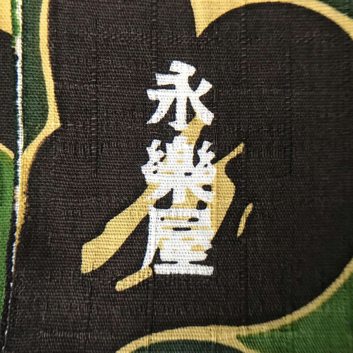 ★京都限定★ 永楽屋 ふろしき a bathing ape bape camo エイプ ベイプ アベイシングエイプ 迷彩 ストール 風呂敷 都市限定 kyoto limited