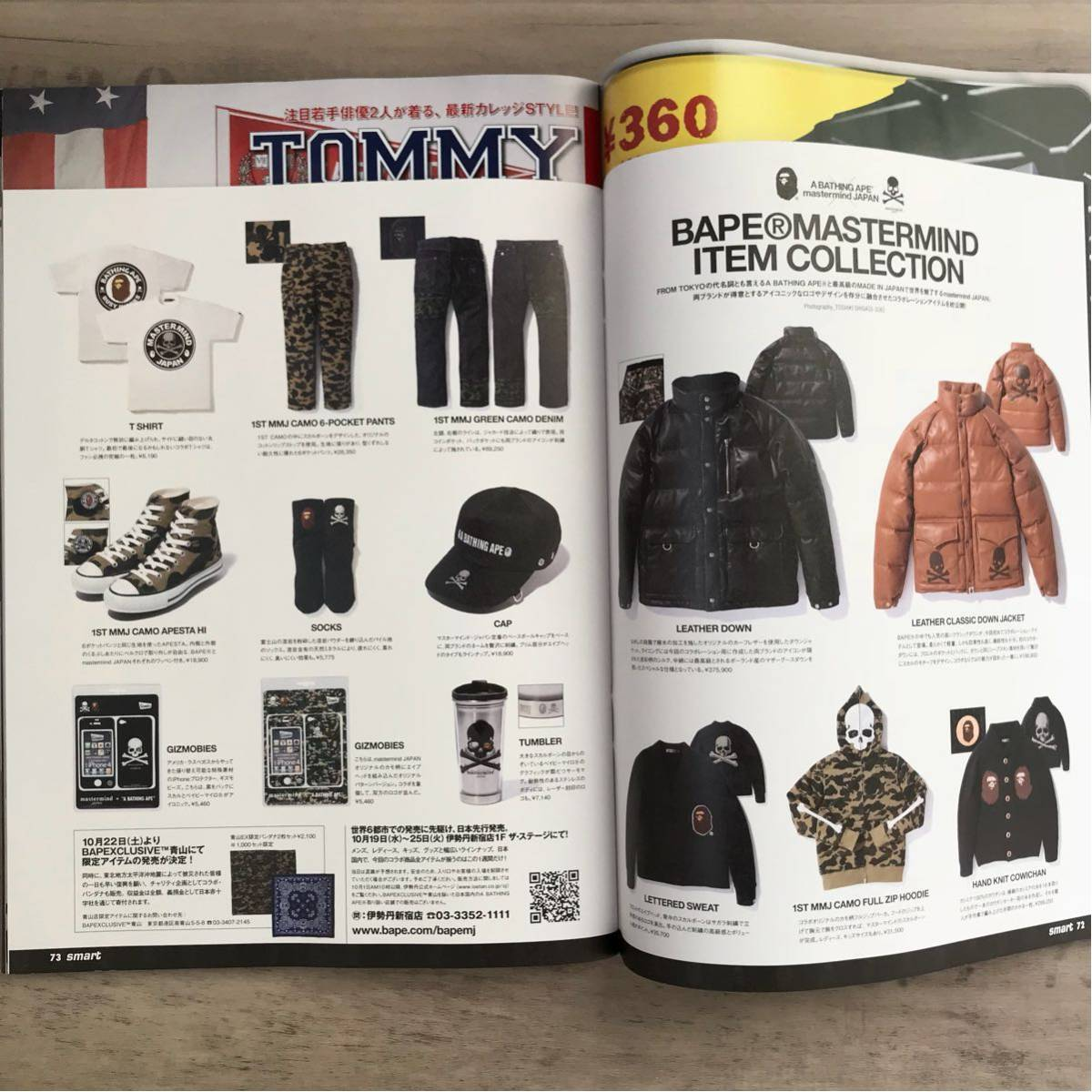 bape × mastermind コラボ トートバッグ a bathing ape エイプ ベイプ アベイシングエイプ tote bag MMJ 雑誌 マスターマインド 小嶋陽菜