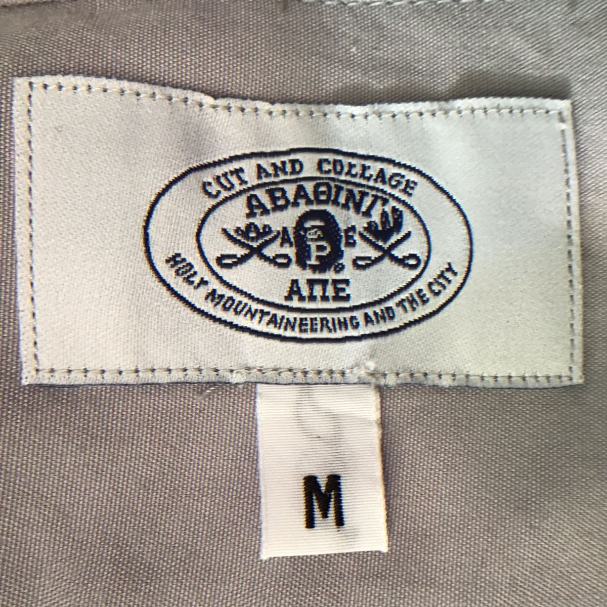 1st camo グラデーション BDシャツ Mサイズ a bathing ape BAPE エイプ ベイプ アベイシングエイプ 迷彩 252
