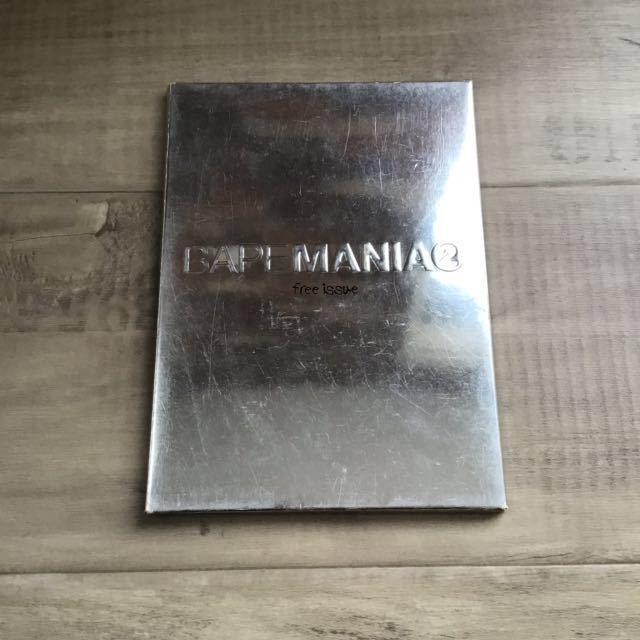 bapemania 2 カタログ 2000 S/S a bathing ape コレクションブック camo 本 book archive アーカイブ コレクション エイプ ベイプ bape