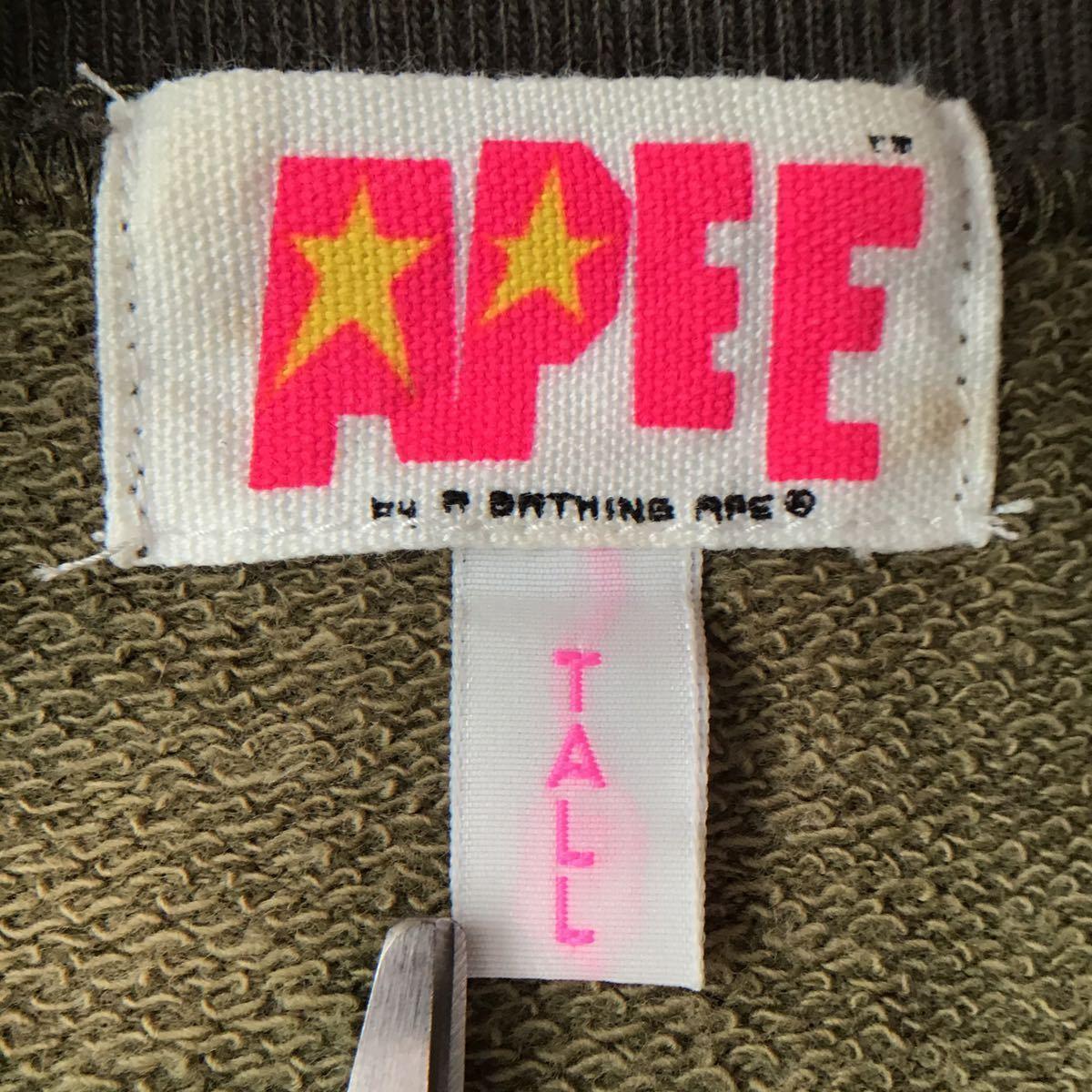 kaws × BAPE レディース bendy 1st camo 半袖スウェット tallサイズ a bathing ape apee エイプ ベイプ アベイシングエイプ カウズ ladies