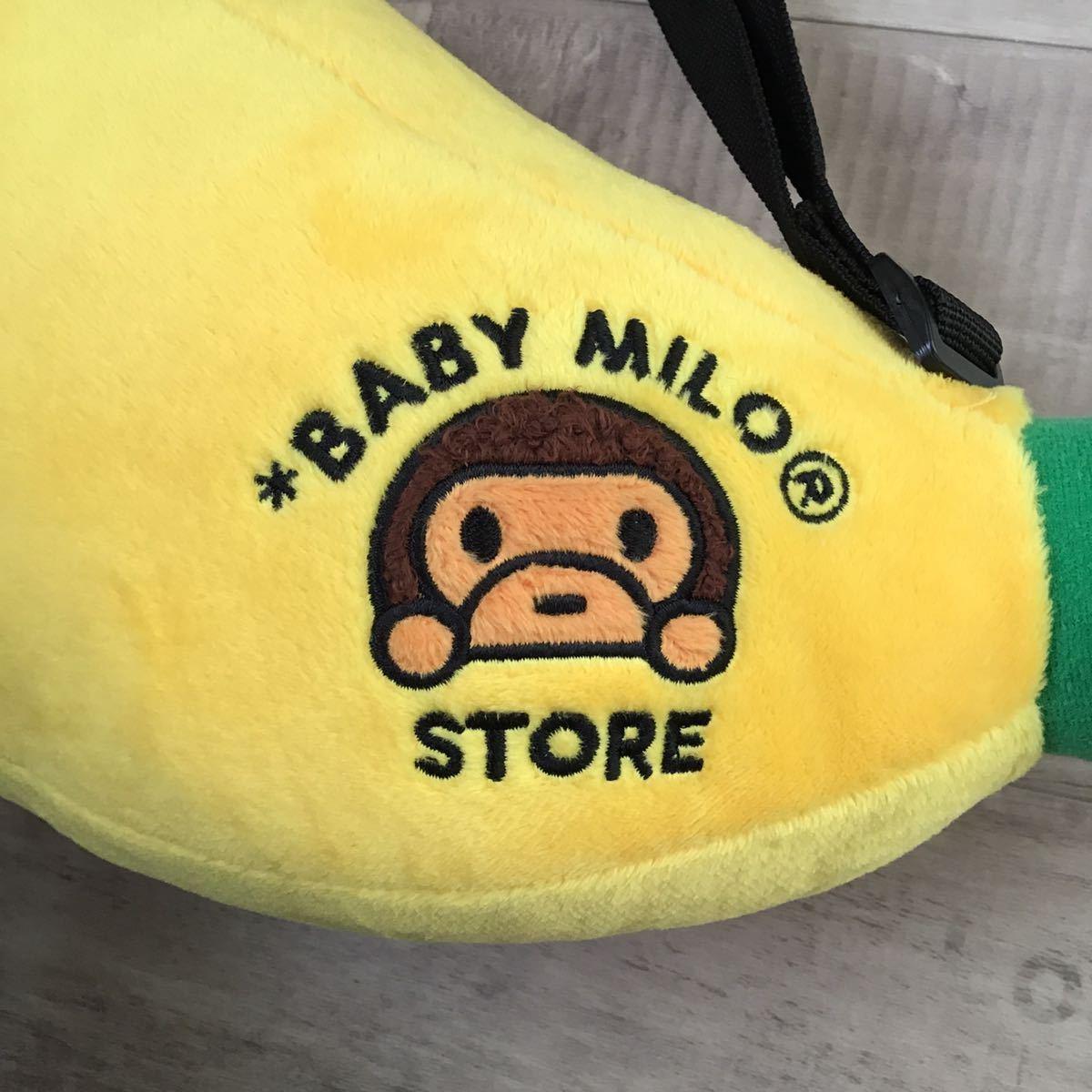 ★新品★ milo banana plush doll shoulder bag a bathing ape BAPE バナナ ショルダー バッグ エイプ ベイプ アベイシングエイプ