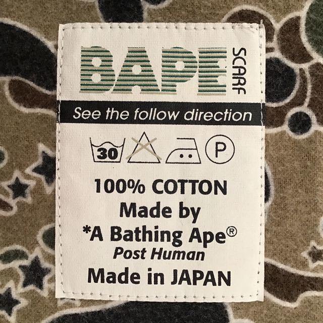 ★激レア★ 初期 sta camo マフラー a bathing ape BAPE ストール スカーフ エイプ ベイプ アベイシングエイプ psyche scarf nigo