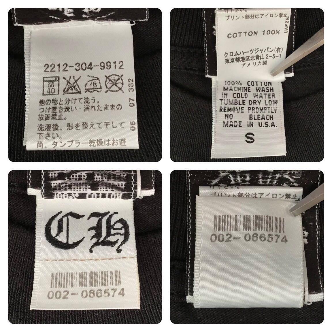 ★新品★ クロムハーツ × bape Tシャツ Sサイズ a bathing ape Chrome Hearts エイプ ベイプ アベイシングエイプ milo マイロ nigo n5d