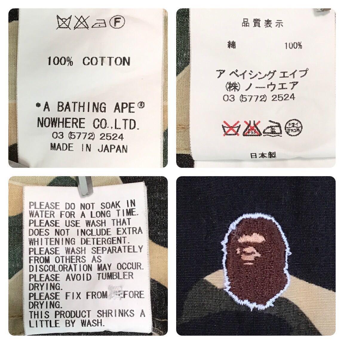 ★激レア★ kaws bendy 1st camo yellow 半袖シャツ Lサイズ a bathing ape bape カウズ エイプ ベイプ アベイシングエイプ 迷彩 nigo l713
