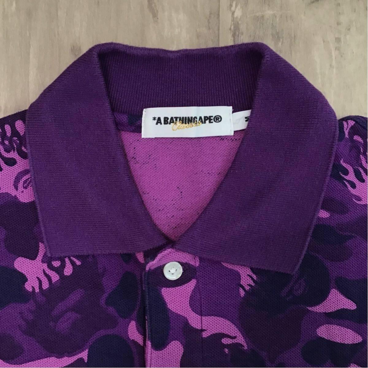 ★激レア★ fire camo ポロシャツ Mサイズ a bathing ape bape エイプ ベイプ アベイシングエイプ ファイヤーカモ 迷彩 flame purple tj81