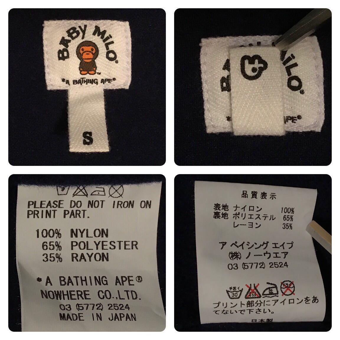 milo camo コーチジャケット Sサイズ a bathing ape BAPE マイロ coach jacket エイプ ベイプ アベイシングエイプ 迷彩 2316