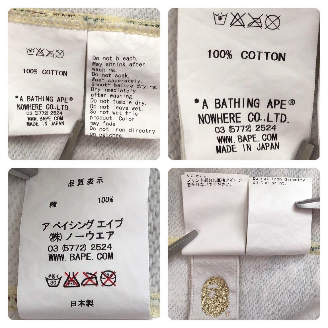 ★鹿児島限定★ kagoshima city camo シャーク パーカー XLサイズ ape bape shark full zip hoodie エイプ ベイプ アベイシングエイプ 9809