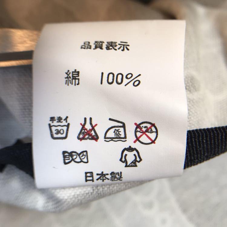 ★新品★ sta camo トートバッグ a bathing ape bape bag エイプ ベイプ アベイシングエイプ ショルダー バッグ トート psyche サイケ nigo