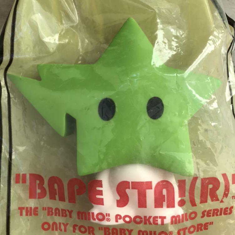 ★激レア★ bapesta フィギュア a bathing ape bape play sta エイプ ベイプ アベイシングエイプ スター star figure nigo green