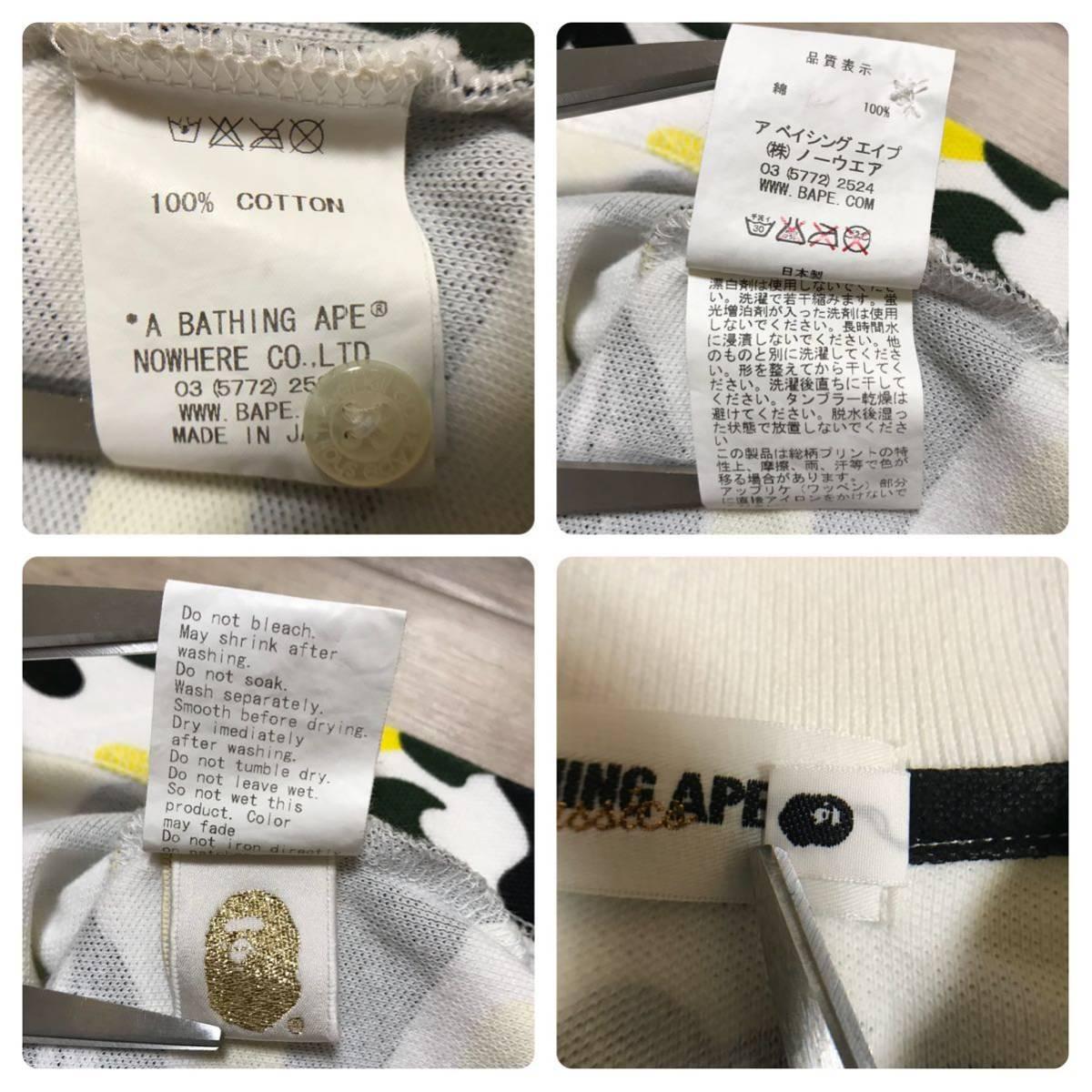 ★熊本限定★ kumamoto city camo ポロシャツ Mサイズ a bathing ape bape エイプ ベイプ アベイシングエイプ 都市限定 迷彩 store limited